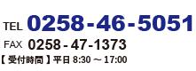 0258-46-5051